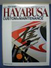 Hayabusacm