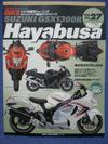 Hyperbike27