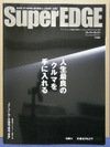 Superedge