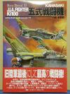 Aerodetail32