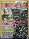 Militarywatchsp