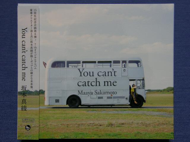 坂本真綾『You can't catch me』...